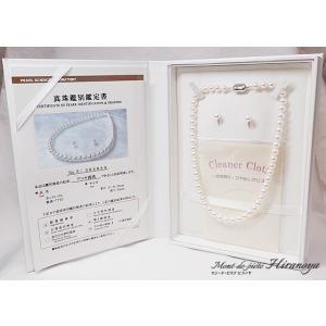 パールネックレス イヤリング セット|hiranoya78