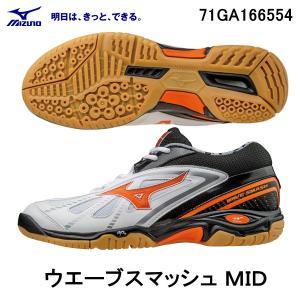 ミズノ MIZUNO 71GA166554 ウエーブスマッシュ MID バドミントンシューズ|hirasp