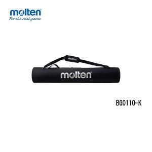モルテン  molten キャリーケース BG0110-K  110cm ボールかごケース  黒色  バレーボール フットボール バスケットボール ネーム加工代金込み