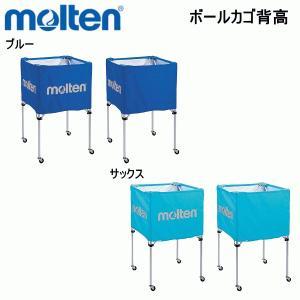 モルテン  molten  折りたたみ式 ボールかご  背高 高さ103cm BK20H バレーボー...