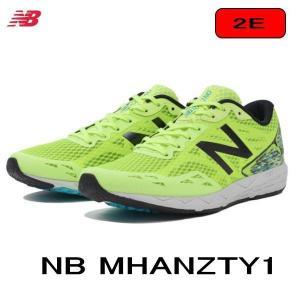 ニューバランス new balance レーシングシューズ MHANZTY1 ランナー トレーニング|hirasp
