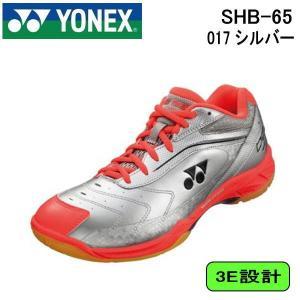 ヨネックス YONEX SHB-65 017 バドミントンシューズ POWER CUSHION SHB-65|hirasp