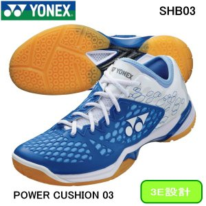 ヨネックス YONEX SHB03  バドミントンシューズ POWER CUSHION SHB03|hirasp