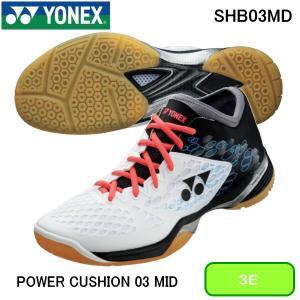 ヨネックス YONEX SHB03MD バドミントンシューズ POWER CUSHION SHB03MD|hirasp