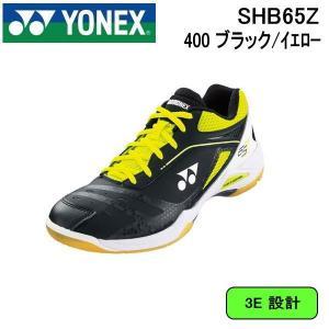 ヨネックス YONEX SHB65Z 400  バドミントンシューズ POWER CUSHION 65Z 3E ブラックイエロー|hirasp