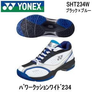 ヨネックス YONEX  SHT234W  パワークッションワイド234 テニスシューズ|hirasp