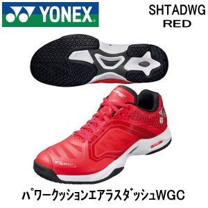 ヨネックス YONEX  エアラスダッシュ テニスシューズ SHTADWG  4E ワイド パワークッション|hirasp