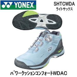 ヨネックス YONEX SHTCWDA  パワークッションコンフォートWDAC 4E ワイド テニスシューズ|hirasp
