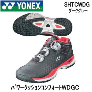ヨネックス YONEX SHTCWDG   パワークッションコンフォートWDGC  テニスシューズ|hirasp