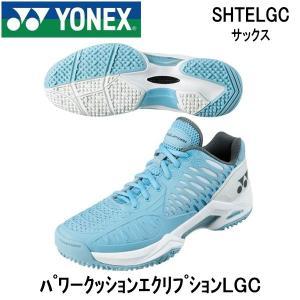 ヨネックス YONEX SHTELGC パワークッションエクリプションLGC テニスシューズ レディース|hirasp