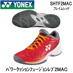 ヨネックス YONEX SHTF2MAC  パワークッションフュージョンレブ2MAC   テニスシューズ|hirasp