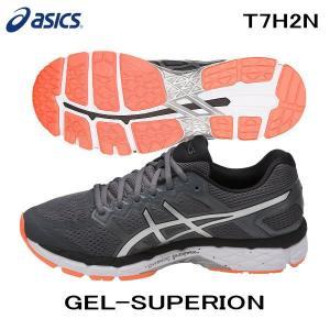 アシックス asics T7H2N ゲルスーペリオン GEL-SUPERION ランニングシューズ レーシング マラソン|hirasp