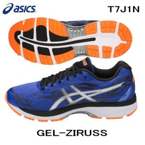 アシックス asics T7J1N ゲルジーラス GEL ZIRUSS ランニングシューズ レーシング マラソン|hirasp