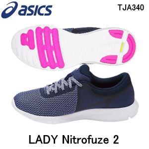 アシックス asics TJA340 4096 LADY Nitrofuze 2 ランニングシューズ 女性用 トレーニング 店舗商品|hirasp