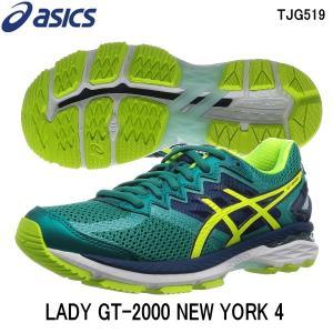 アシックス asics TJG519 5307 LADY G...