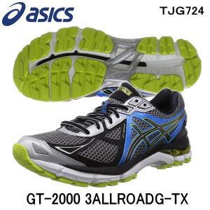 アシックス asics TJG724 9799 GT-200...