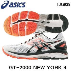 アシックス asics TJG939 0190 GT-200...