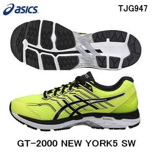 アシックス asics TJG947 0790 GT-2000 NEY YORK 5 スーパーワイド ニューヨーク スーパーワイド ランニングシューズ レーシングシューズ|hirasp