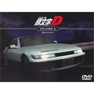 頭文字[イニシャル]D VOLUME-5 [DVD]|hirazen