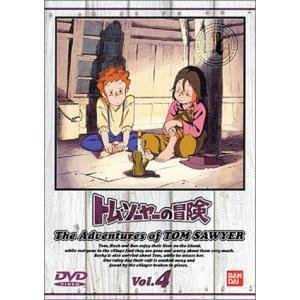 トム・ソーヤーの冒険 (4) [DVD]|hirazen