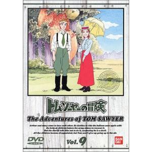 トム・ソーヤーの冒険 (9) [DVD]|hirazen
