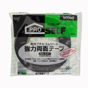 ニトムズ 強力両面テープ No.541 10mm×10m J0900|hirazen