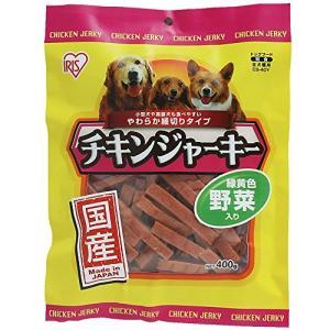 アイリスオーヤマ チキンジャーキー 緑黄色野菜入り 800g CS-80Y|hirazen