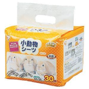 アイリスオーヤマ 小動物シーツ 30枚入り RN-30|hirazen