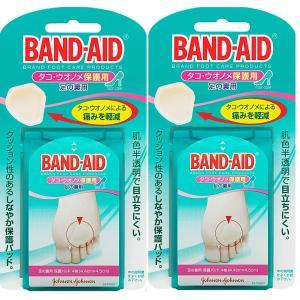 【まとめ買い】BAND-AID(バンドエイド) タコ・ウオノメ保護用 足の裏用 4枚×2個|hirazen