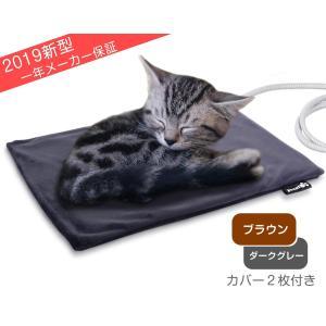 ペキュート[Pecute] ペット用 ホットカーペット 猫 犬 小動物用 ヒーターマット ペットカーペット Sサイズ 32*40cm カバー2枚付き 過熱保護 噛み付き防止 一年メ|hirazen