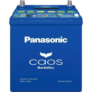 Panasonic (パナソニック) 国産車バッテリー Blue Battery カオス 標準車(充電制御車)用 N-100D23L/C7|hirazen