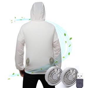 空調服 ファン(2個)がついたラッシュガード パーカー 吸湿速乾 日焼け止め 自電車 釣り USBゲーブル 熱中症対策 メンズ レディース (ホワイト|hirazen