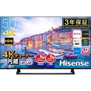 ハイセンス  Hisense 50V型 4Kチューナー内蔵液晶テレビ NEOエンジン搭載 Works with Alexa対応 HDR対応 -外付けHDD録画対応(W裏番組録画)/メーカー3年保証50E68|hirazen