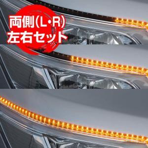 シーケンシャルウインカー 流れるウインカー LED テープライト 12V 20センチ 15連 2本入り シリコン 薄型 切断可能 防水 オレンジ アンバー 側面発光 簡単取付|hirazen