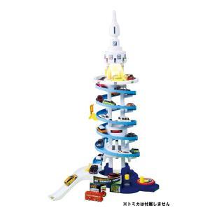 トミカ でっかく遊ぼう !  DX トミカタワー【日本おもちゃ大賞2019 ボーイズ・トイ部門 優秀賞】|hirazen