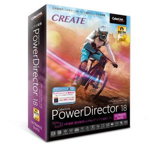 【最新版】PowerDirector 18 Ultimate Suite 通常版|hirazen