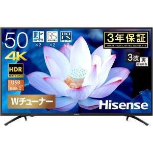 ハイセンス 50V型 4K対応液晶テレビ 50F68E -外付けHDD録画対応(裏番組録画)/メーカー3年保証 2019年モデル|hirazen