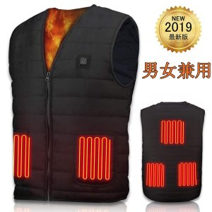 電熱ベスト 加熱ベスト USB加熱 防寒 電熱ジャケット ヒーターベスト 内蔵 ホットベスト 電熱発熱ベスト USB加熱 3段温度調整 アウトドアの防寒対策 男女兼用 水|hirazen