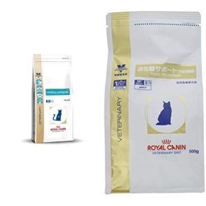 【セット買い】ロイヤルカナン 療法食 猫 低分子プロテイン 500g & 療法食 猫 消化器サポート可溶性繊維 500g|hirazen