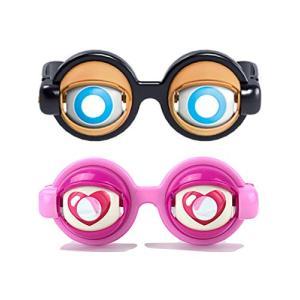 RITALT クレイジーアイズ 2個セット ザコシショウ メガネ 眼鏡 面白いメガネ パーティーグッズ おもしろグッズ|hirazen