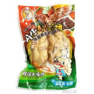 市場 ボイル豚足 250g|hiroba