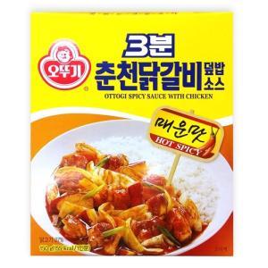 オットゥギ 3分 春川タッカルビ丼ソース 辛口(1人前)|hiroba
