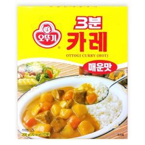 オットゥギ 3分カレー 辛口 (1人前)200g|hiroba