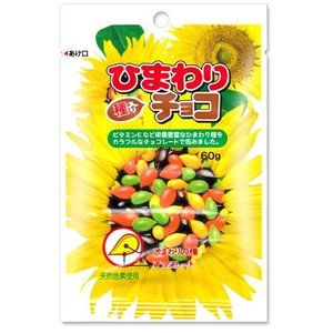 ひまわりの種が入ったカラフルチョコ♪ 韓国の免税店では必ず売っています。  [名称] 準チョコレート...