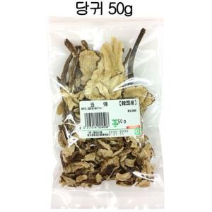 当帰 50g (韓国産)|hiroba