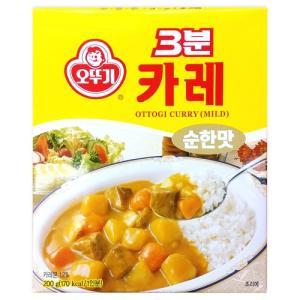 オットゥギ 3分カレー 甘口(1人前)200g|hiroba