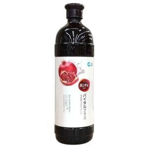 紅酢 ホンチョ ザクロ味 1500ml|hiroba