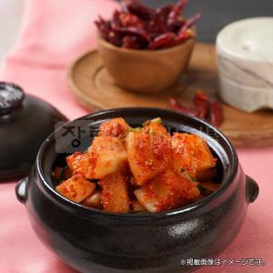 自家製 カクテギ 1kg hiroba