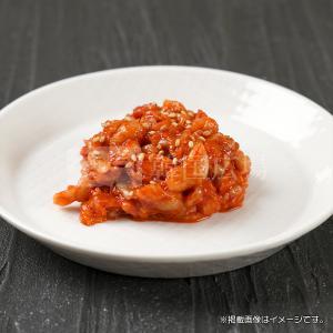 チャンジャ塩辛 180g|hiroba