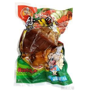 市場 王豚足 (味付き) 1kg|hiroba